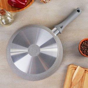 Сковорода с ручкой, антипригарное покрытие, d=26 см, h=60 мм, цвет светлый мрамор