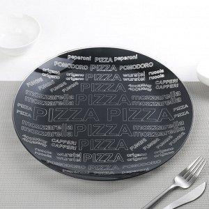 Тарелка обеденная «Пицца», d=30 см, цвет чёрный