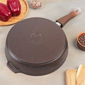 Сковорода 28 см со съемной ручкой, антипригарное покрытие, кофейный мрамор