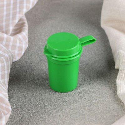 Посудное Хранение. Домашняя Выпечка и Кондитерка . — Солонки — Емкости для специй