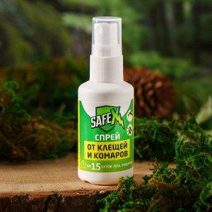 Спрей от клещей и комаров SAFEX, 50 мл.
