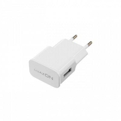 Наушники, зарядные устройства, кабели по низким ценам — Зарядные устройства