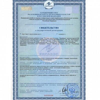 PLEYANA профессиональная.косметика     — Сертификаты — Уход проблемной кожи