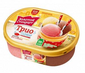 Мороженое «Золотой стандарт. Пломбир Трио Шоколад-Вкус сливок-Вкус клубники » в контейнере, 475 грамм. Инмарко.