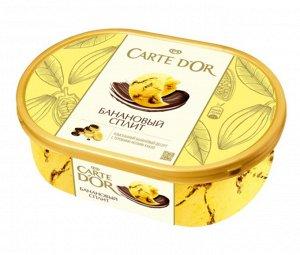 Мороженое «Карте Дор. Банан-шоколад» в контейнере. Инмарко, 475 г, (6)
