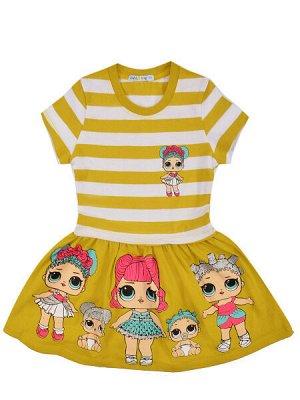 Платье - горчичный цвет
