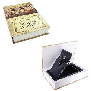 """Шкатулка-книга с замком """"Война и мир"""", L15,5 W4 H21,5см"""