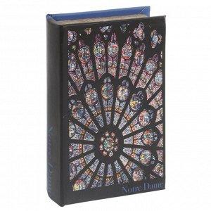 Шкатулка-книга, L13 W5 H21 см