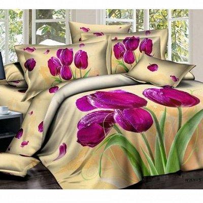 ™ВИКТОРИЯ - постельное белье от 706 руб, текстиль, трикотаж — КПБ Сатин 3D — Спальня и гостиная