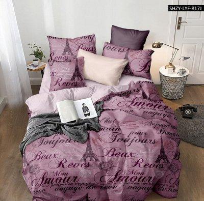 Анита 17 текстиль из Иваново - новинки + распродажа!