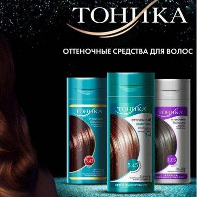 🌸FITOкосметика и другие марки🌸Большой выбор — Средство для волос ТОНИКА — Тонирование и осветление