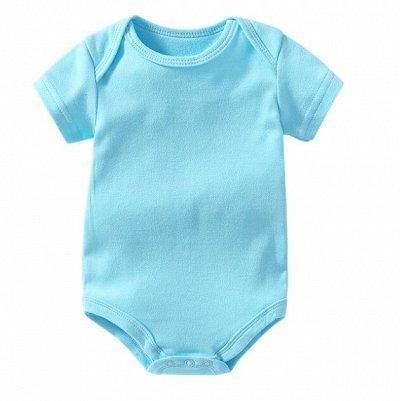 👶 Всё для малыша  👶 Одежда, обувь, полезности  — Боди. Короткий рукав. — Боди и песочники