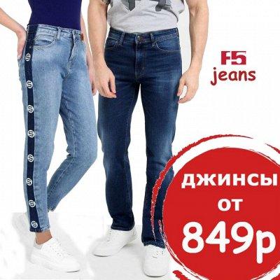 ♛ F5jeans-33 ♛ Джинсы от 849р