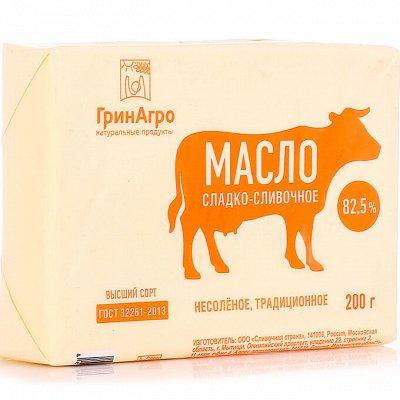 Замороженные продукты - курица, мясо, полуфабрикаты, овощи — Масло сливочное — Масло и маргарин