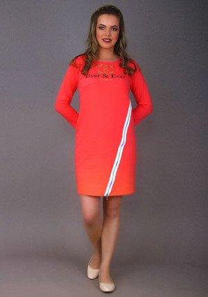 Платье Радуга 3-325