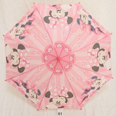 Сумки.Рюкзаки.Зонты.Распродажа _✔_26 — Зонт детский — Зонты