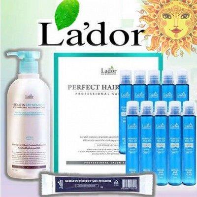 💯Korea Beauty Cosmetics.💞Всё в наличии💯 — Lador Салонный уход за волосами у Вас дома — Красота и здоровье