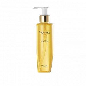 150  мл.* Очищающее масло для умывания NovAge