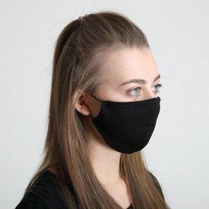 Маска защитная Ms.03 Маска защитная на резинке, двухслойная | Спортивные женские костюмы