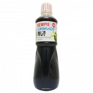 Соус-заправка без масла с ароматом периллы KEWPIE (1 л), Япония