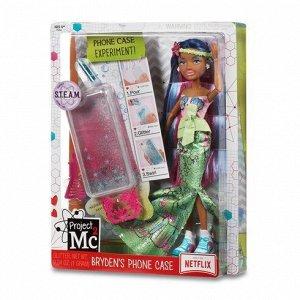 Кукла Проект МС в квадрате (Project MC2) Брайден с чехлом на телефон iPhone 6/6s