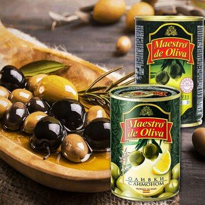 🔥 Запасы - практичной хозяйки 🔥  — Самые вкусные оливки Маэстро! — Овощные и грибные