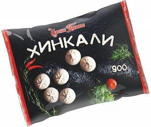 Хинкали, Царское Подворье, 900 грамм. Морозко.