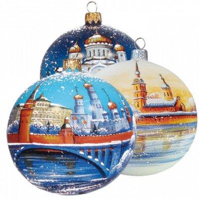 Ёлочные игрушки Ариэль-2020 — Коллекция Города России — Украшения для интерьера