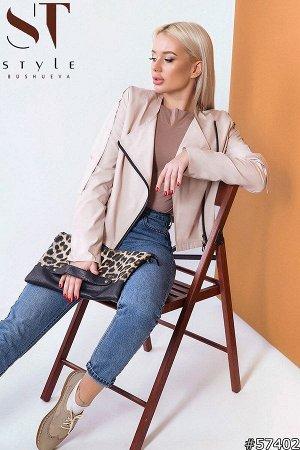 Куртка-косуха 57402
