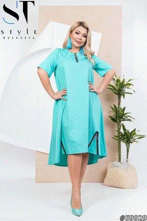 Платье 59929