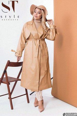 Плащ 58552 Ультрамодный плащ из новой коллекции – прекрасная инвестиция в гардероб современной девушки для демисезонного лука. Модель прямого силуэта, миди длины, завязывается поясом на запах, что под