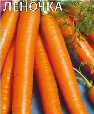 Морковь Леночка