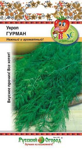 Укроп Гурман (Вкуснятина) (1,5г)