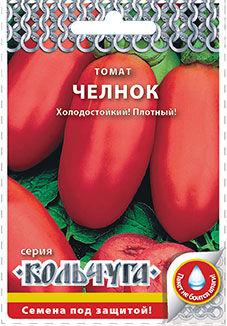 """Томат Челнок """"Кольчуга NEW"""" (0,2г)"""