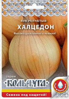 """Лук репчатый Халцедон """"Кольчуга NEW"""" (1г)"""