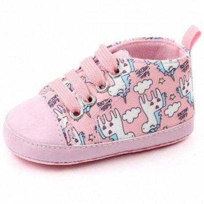 👶 Всё для малыша  👶 Одежда, обувь, полезности  — Пинетки-ботиночки — Ботиночки