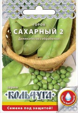 "Горох Сахарный 2 ""Кольчуга NEW"" (6г)"