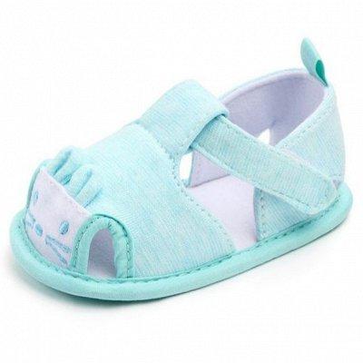 👶 Всё для малыша  👶 Одежда, обувь, полезности  — Пинетки-сандалии — Сандалии