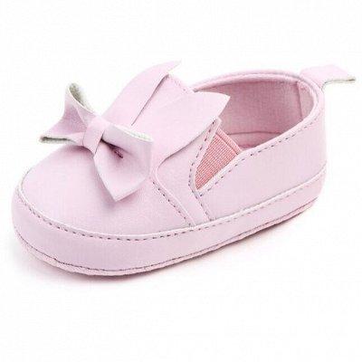 👶 Всё для малыша  👶 Одежда, обувь, полезности  — Пинетки-тапочки — Пинетки