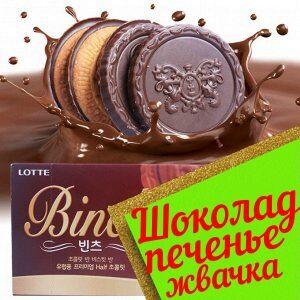 Готовим со вкусом! Продукты на каждый день!  — Шоколад, печенье, леденцы, карамель — Кондитерские изделия