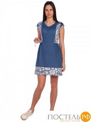 Платье Shawna Цвет: Джинсовый (44). Производитель: АстраИвТекс
