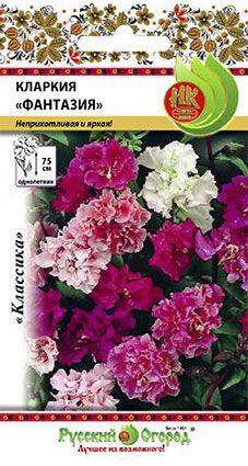 Цветы Кларкия Фантазия, смесь (0,2г)