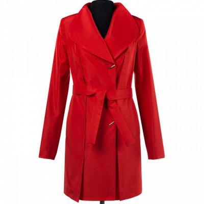Обувь Инарио, быстрая доставка, поступление ЛЕТА! — Плащи, пальто, куртки со скидкой! — Верхняя одежда