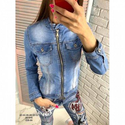 Распродажа Для всей семьи! Одежда, обувь, аксессуары! .  — Куртка джинсовая!!! — Джинсовые куртки