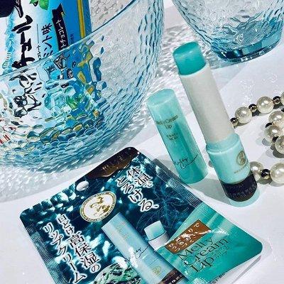 Японский магазинчик! При покупке-Блокатор вирусов в подарок — Косметика! Снижение цены