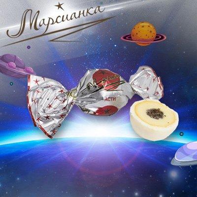 🍭СЛАДКОЕ НАСТРОЕНИЕ! Конфеты , Шоколад, Пастила 😋 — Сладкий орешек (Марсианка) — Конфеты
