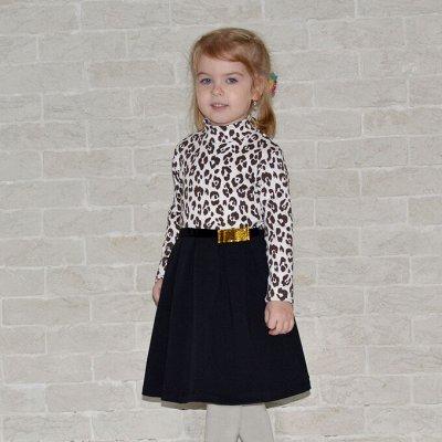 100% Хлопок! Уютный трикотаж для всей семьи!  — Платье длинный рукав — Платья и сарафаны