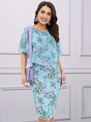 Платье Нирвана (красавица)