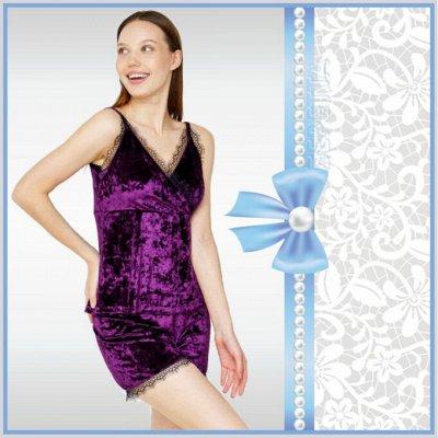 Мегa•Распродажа * Одежда, трикотаж ·٠•●Россия●•٠· — Женщинам » Домашняя одежда » Пижамы — Сорочки и пижамы