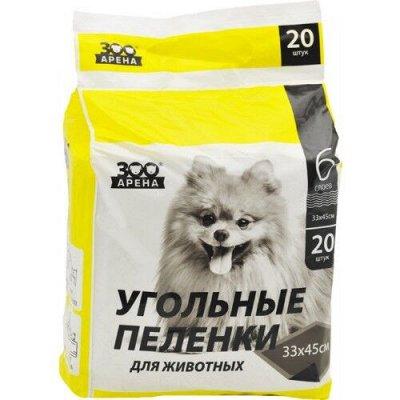 Domosed. online — Товары для животных — Наличие: пеленки и подгузники